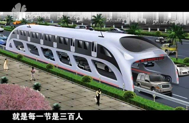 Chińskie superautobusy